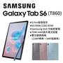 Samsung Galaxy Tab S6 10.5吋 Wi-Fi (T860)