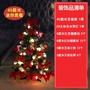 聖誕樹 90公分 桌上型 小樹 45公分 60 加密 堅固 新款 聖誕樹聖誕老人 佈置 學校 公司 迷你聖誕樹 綠色