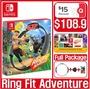 【12/1開始發貨】【可使用全家取貨】NS Switch Ring Fit 健身環大冒險Game Title + Ring-Con + Leg Strap Set
