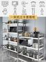貨架廚房置物架櫃不銹鋼櫥櫃2菜微波爐4架子收納儲物架落地多層式