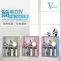 【VENCEDOR】簡易DIY 3層2格 置物櫃-1入組(書架 書櫃 可超取 簡易組裝 收納櫃 組合櫃 置物 架子)