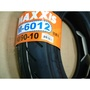 MAXXIS瑪吉斯輪胎~全新~~超低價、限時搶購~6012 R 90/90-10~一條790元~~2019年製