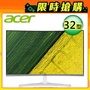 【Acer 宏碁】ED322Q 32型 VA曲面廣視角螢幕【福利良品】 【贈收納購物袋】【三井3C】