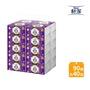 【Kleenex 舒潔】棉絨膚觸抽取衛生紙100抽x72包/箱