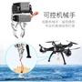 大型遙控飛機 專業釣魚拋投餌打蝸無人機 定高 航拍飛行器 四軸航模空拍機【機械手款  不含錄影頭】