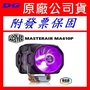 免運費 Cooler Master MA610P RGB CPU 散熱器 CM COOLERMASTER