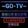 【GO-TV】LG 16+2.5KG 雙能洗衣機 (WD-S16VBD+WT-D250HW) 台北地區免費運送+基本安裝