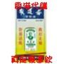 #香港黃道益活絡油 #正貨50ml #期限到2022/5月 #十瓶以上額外開賣場唷(請私我)