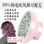 國際牌N95 N96 N97 N98 N99適用萬能風罩卷髮定型烘乾神器烘髮器通用吹捲髮造型烘乾風罩