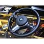 「居家家優品」BMW原廠M款方向盤