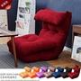 【班尼斯】【多莉和室椅】沙發椅/合室椅/布沙發/單人沙發/懶人沙發/單人椅