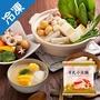 桂冠日式小火鍋料450g【愛買冷凍】