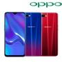 OPPO AX7 Pro  6.4吋 4G/128G 八核心 智慧型手機 ※買空機送 玻璃保護貼+空壓殼  手機顏色下單前請先詢問 ※ 可以提供購買憑證,如果需要憑證,下單請先跟我們說