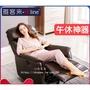 【心怡家居】真皮沙發頭等太空艙沙發電動沙發客廳小戶型單人皮沙發搖椅簡約Y55
