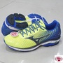 *世偉運動精品*【美津濃】 J1GC160490 WAVE RIDER 19 2E 男慢跑鞋 寬楦 超大尺碼
