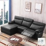 【典雅大師】尊榮牛皮電動L型沙發-二色
