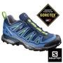 SALOMON X ULTRA 2 GTX 男低筒登山鞋 午夜藍/工藝藍/光芒綠 381636 戶外 健行