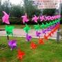 風車串裝飾戶外幼兒園地推塑料玩具批發小風車廣告印展會活動懸掛
