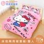 【享夢城堡】雙人床包兩用被套四件組(HELLO KITTY 糖果熊-粉.綠)