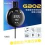 ☆ 免運☆ 公司貨☆ 超便宜☆  RockTek GB02 藍芽FM/BT車用免持音樂分享器  FM 發射器 藍牙 音響