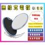 【中和板橋可自取】【送充電線+OPPO可用貼片】 水晶 Qi無線充電板 充電盤 隨放即充 1.5A快充 OPPO專用  邊緣透明LED 燈光 高質感