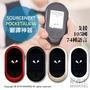 【配件王】日本代購 2018年 POCKETALK W 即時翻譯機 內建SIM卡 支援105國 74種語言 4G通訊