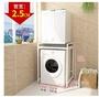洗衣機置物架雙層置地滾筒烘干機洗碗機陽臺洗衣機可定制疊放架子 MKS