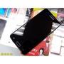 SAMSUNG Galaxy J7 Prime 門市展示機 福利機※5.5吋/1300萬畫素/三卡槽/超廣角自拍/指紋鎖
