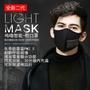 升級版 二代咘嚕bulu 智能口罩 口罩 帶風扇男女 PM2.5防風防霧霾