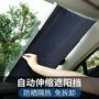 汽車遮陽擋夏季防曬隔熱遮陽板自動伸縮前擋罩遮光墊前擋風玻璃簾 WD初語生活館