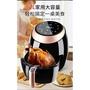 【預購】【免運】大米姿7L空氣炸鍋+贈品-台灣保固1年