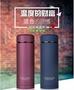 【保固一年 無條件更換】陶瓷 紫砂 內膽 保溫杯 304不鏽鋼 保溫瓶 辦公杯 水杯 茶杯 環保選材