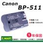 Canon BP511 BP-511 鋰電池 D60 10D 20D 30D 300D 5D 40D 50D
