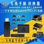 實體店面 JYS switch ns 手把轉換器 PS3/ PS4 xbox one S手柄 接收器 手柄