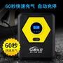 數位顯示電動充氣泵、輪胎打氣機、充氣機、胎壓計、胎壓偵測器