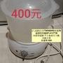 日本twinbird和風雙層調理蒸籠sp-4137tw