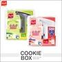 日本 MUSE 感應式 自動 泡沫 洗手機+補充瓶250ml 給皂機 除菌 清潔 保濕 葡萄柚 房用 兒童 *餅乾盒子*