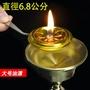 [運費10元起]六蓮★大油燈漂直徑6.8cm油燈燈芯油漂燈心鋁製浮筒浮銅浮盤