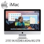Apple iMac 27吋 5K/i5四核3.8GHz/8G/2TB 桌上型電腦 (MNED2TA/A)