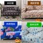 沙發套藍色 印花沙發保護罩 /1人座/2人座/3人座/單人沙發/雙人沙發/三人沙發/沙發/保養/清潔 客廳裝飾 沙發換新