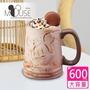 【Disney 迪士尼】奇‧源瓷生活逸趣立體馬克杯(600ml)