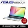ASUS華碩 S530UN-0162F8550U 15.6吋FHD/i7-8550U/8G/512G SSD 輕薄美型筆電