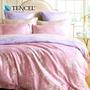 60支100%純天絲TENCEL【雙人 加大 特大組合】規格可選  兩用被床包四件組 七件式鋪棉床罩組 靜謐蘭香