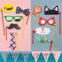 PR297❤搞怪趣味派對攝影道具卡片❤ 俏皮眼鏡鬍子 可愛貓咪動物 婚禮拍貼機舉牌迎賓 生日派對拍照道具 寶寶派對