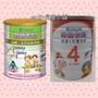 貝比卡兒幼兒成長3/新包裝兒童奶粉4