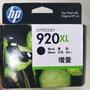 HP No920XL 原廠黑色高容量 彩色增量墨水匣