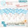 【Austin Shine】1秒瞬收伸縮曬衣夾 19夾(19夾)