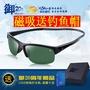 漁具用品御牌釣魚磁吸眼鏡 看漂高清專用偏光鏡戶外男士開車太陽鏡御M1706特賣熱賣