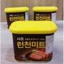 韓國原裝進口SAJO午餐肉罐頭340g~韓國部隊鍋泡面必不可少的食材