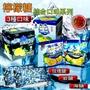 馬來西亞 BF 薄荷玫瑰鹽檸檬糖 岩鹽薄荷檸檬糖 海鹽檸檬糖 人氣食品 零嘴 糖果 素食 零食 伴手禮 熱賣商品